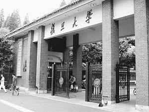 复旦上海交大率先试点高考面试 录取后仍需高考