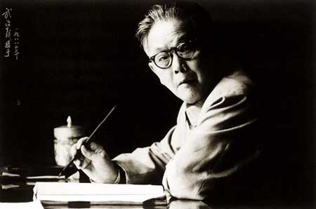书法家舒同:中共台湾省第一任书记