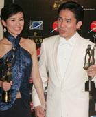 第24届香港电影金像奖