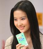 冰美人刘亦菲靓丽风姿