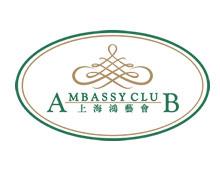 中国的九大顶级富豪俱乐部 组图
