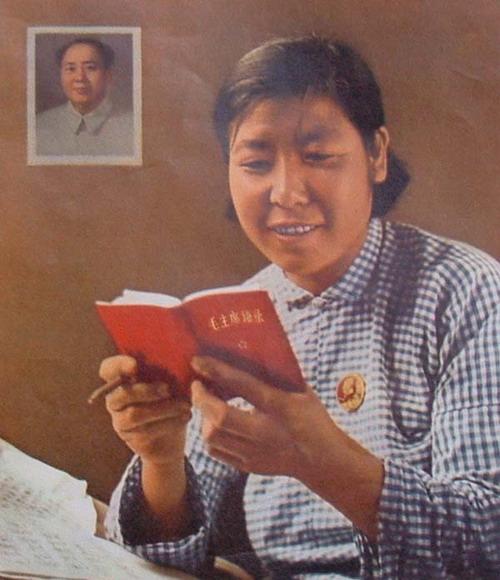 """社员张秋菊:""""是毛主席救了我"""""""