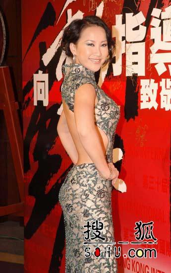 李玟出席香港国际电影节 大露背旗袍艳盖全场 [图]图片