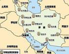 伊朗主要空军基地