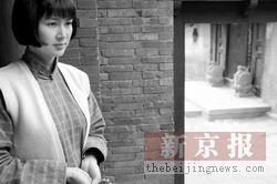 """电视剧版《青春之歌》开机 """"田雨""""演林道静"""