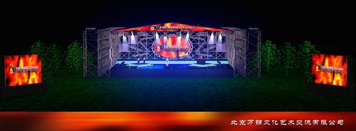 第三届朝阳流行音乐周舞台分布情况及演出安排