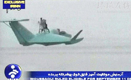"""伊朗海军试验""""超现代化快艇"""" 雷达无法探测"""
