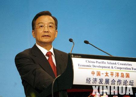 温家宝宣布中国将向太平洋岛国提供优惠贷款