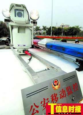 广州花都移动监控警车亮相 500特警协助打两抢
