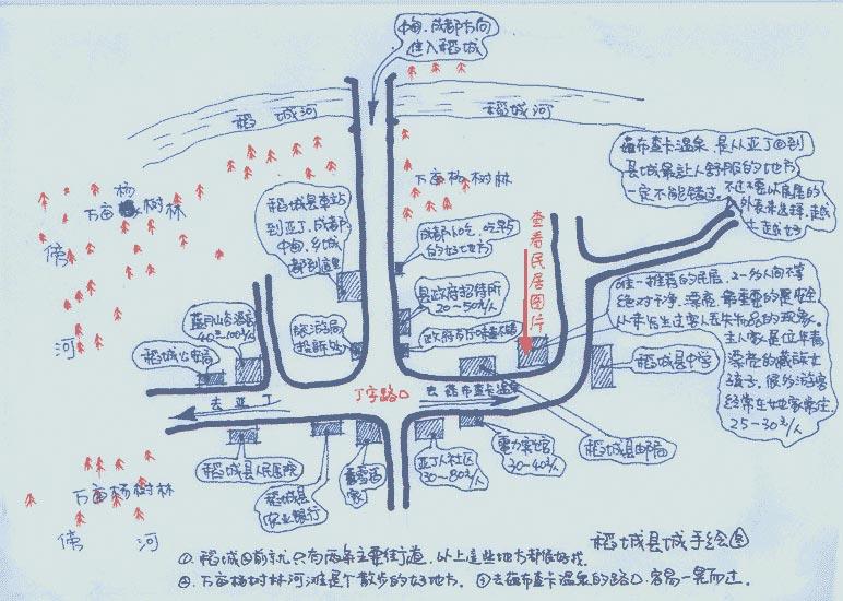 稻城县地图