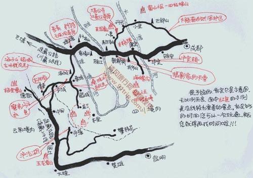 成都--稻城沿线手绘地图-搜狐户外