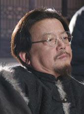 赵如圭--王刚饰
