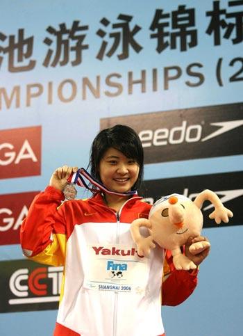 图文:短池游泳世锦赛高畅100米仰泳摘铜