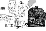 银广夏,*ST广夏,银广夏诉讼案