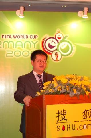 图文:搜狐世界杯战车进上海 李善友现场发言