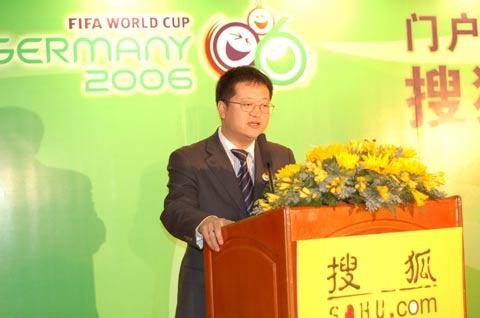 图文:搜狐世界杯战车进上海 李善友先生发言