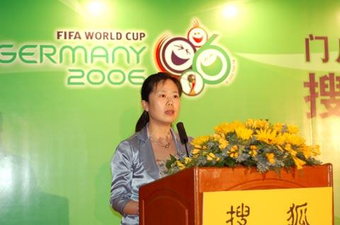 图文:搜狐世界杯战车进上海 王昕女士现场发言