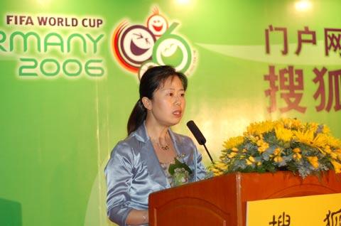 图文:搜狐世界杯战车进上海 王昕女士发言