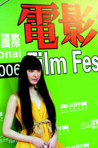 香港国际电影节昨开幕 刘德华撑起半边天(图)