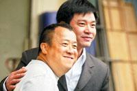 """颁奖典礼前夕""""分猪肉"""" 郭富城爆冷几率大"""
