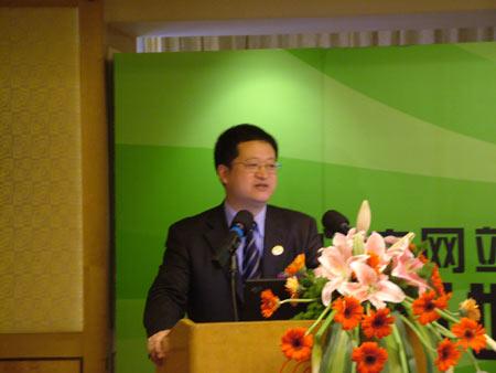 图文:搜狐世界杯战车挺进广州 李善友先生发言