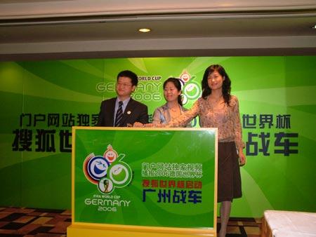 图文:搜狐世界杯战车挺进广州 搜狐启动新战车
