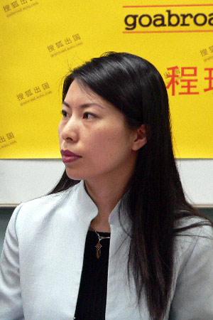 澳际出国留学总经理王薇