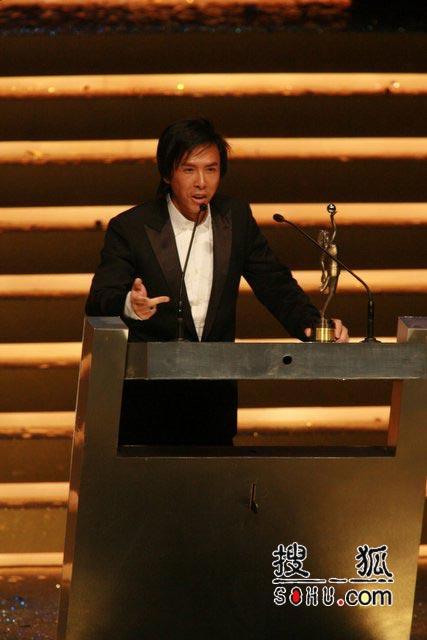 最佳动作设计奖得主甄子丹发表获奖感言