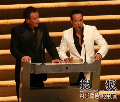 第25届香港金像奖:任达华在台上
