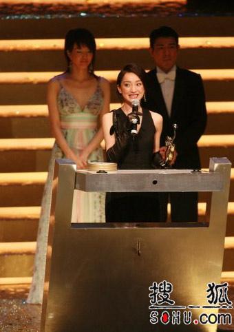周迅凭《如果爱》里出色演出获得最佳女主角