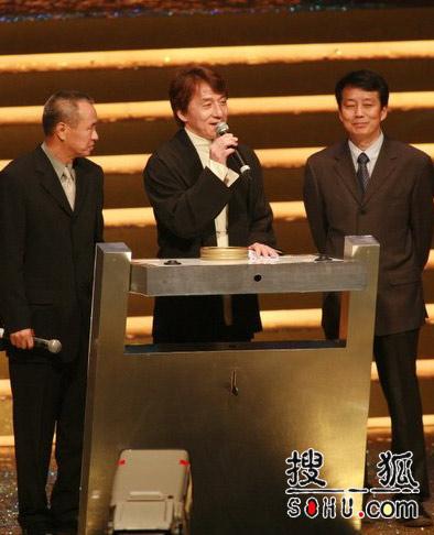 """第25届香港金像奖:成龙大哥""""压轴""""出场"""