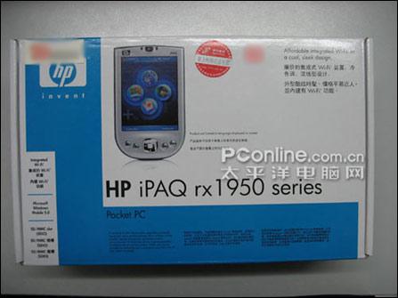 RX1950 惠普PDA