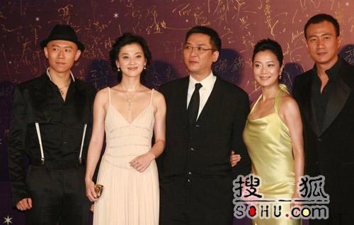 第25届香港金像:梅婷夏雨苏岩胡军等集体亮相