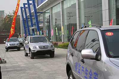 石家庄市安监局一单采购双环SCEO 28台