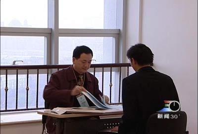 央视新闻会客厅:亲历复旦面试招生