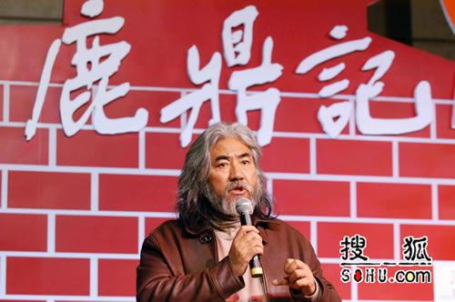 张纪中评《神雕侠侣》 面对观众问心无愧(图)