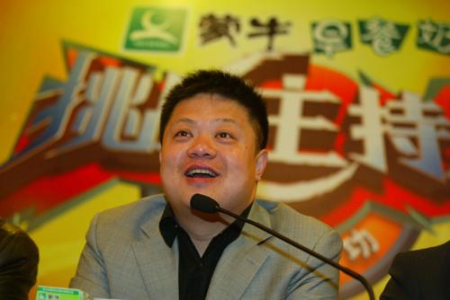 《CCTV挑战主持人》沈阳赛区火热报名中