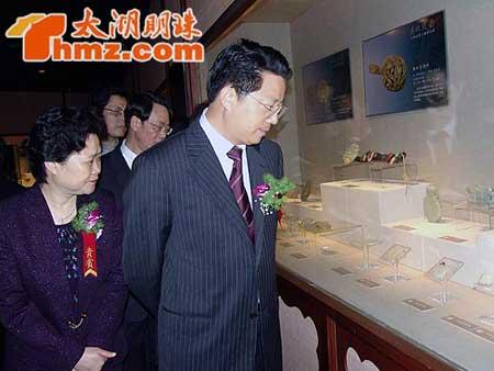 吴文化节《吴地风韵》大型展览开幕(图)