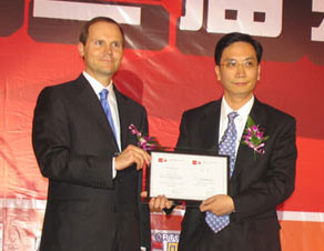 晨星(中国)2005年度基金经理奖