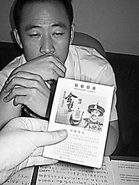 """张铁林上彩票""""龙颜大怒"""" 官司胜诉获赔40万"""