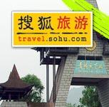 国内旅,搜狐旅游,自助游,四川旅游,成都旅游,旅游