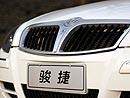 中华轿车,骏捷,搜狐汽车,消费,指导,测试,试车,试驾