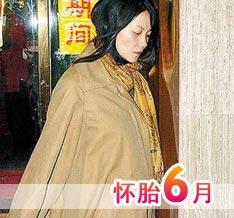 王菲怀胎六月外出吃火锅 素面朝天显臃肿(图)