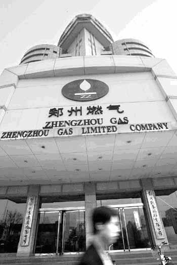 河南企业 狂奔海外上市?