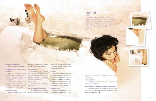 《KISS》杂志专访 高圆圆:高调美丽低调绽放