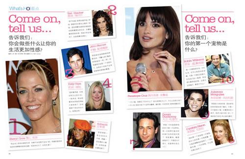 《KISS》杂志专访 让你的生活更加性感