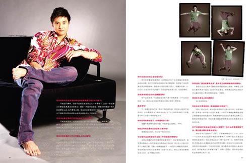 《KISS》杂志专访 田亮只是喜欢玩娱乐