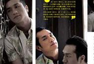 《KISS》专访 黄觉爱就爱得魂飞魄散
