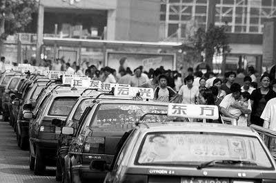 郑州本月举行出租车调价听证 推出三套方案(图)