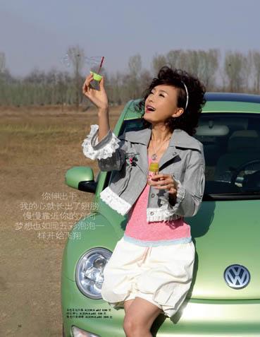 《KISS》专访 秦岚偷穿高跟鞋的小幸福